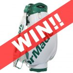 Win a Limited Edition Taylormade Tour Bag for £10